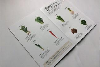 株式会社きかんし パンフレット2