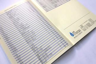MIZSEIパンフレット4
