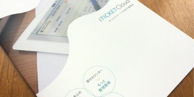 iTICKET1