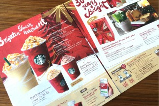 STARBUCKS Holiday2