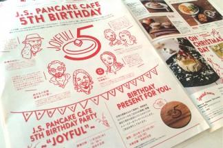 J.S.PANCAKE CAFE4