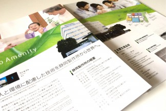 三菱電機静岡製作所2