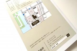 東京地所3