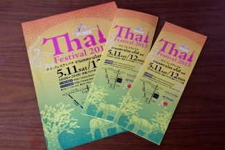 Thai Fes3
