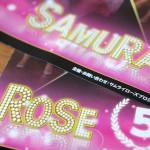 SAMURAI ROSE1