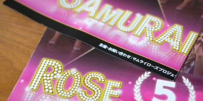 SAMURAI ROSE1
