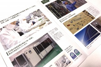 野毛電気工業3