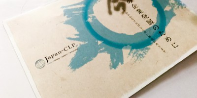 Japan-CLP1
