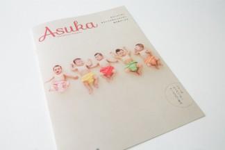 Asuka01