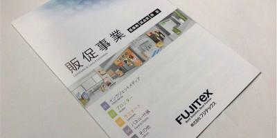 FUJITex1