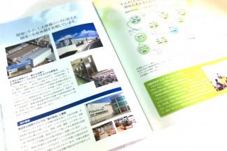 福島工業4