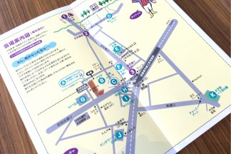 三茶大道芸2