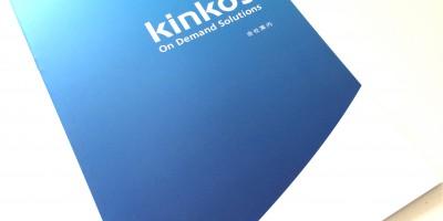 Kinko's1