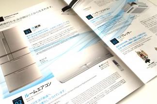 三菱電機静岡製作所3