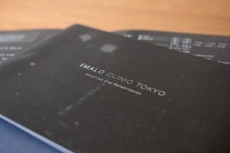 MALO CLINIC3
