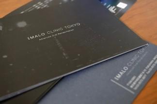MALO CLINIC4
