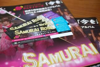 SAMURAI ROSE2