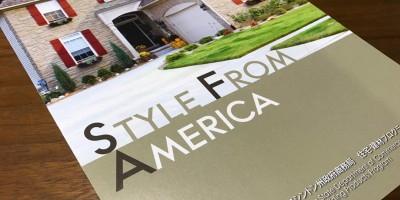 米国ワシントン州政府商務局住宅建材プログラム1