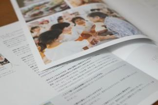 社会福祉法人涼風会_3