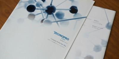 テクノプロR&D_1