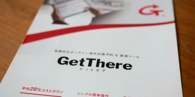 GetThere_1